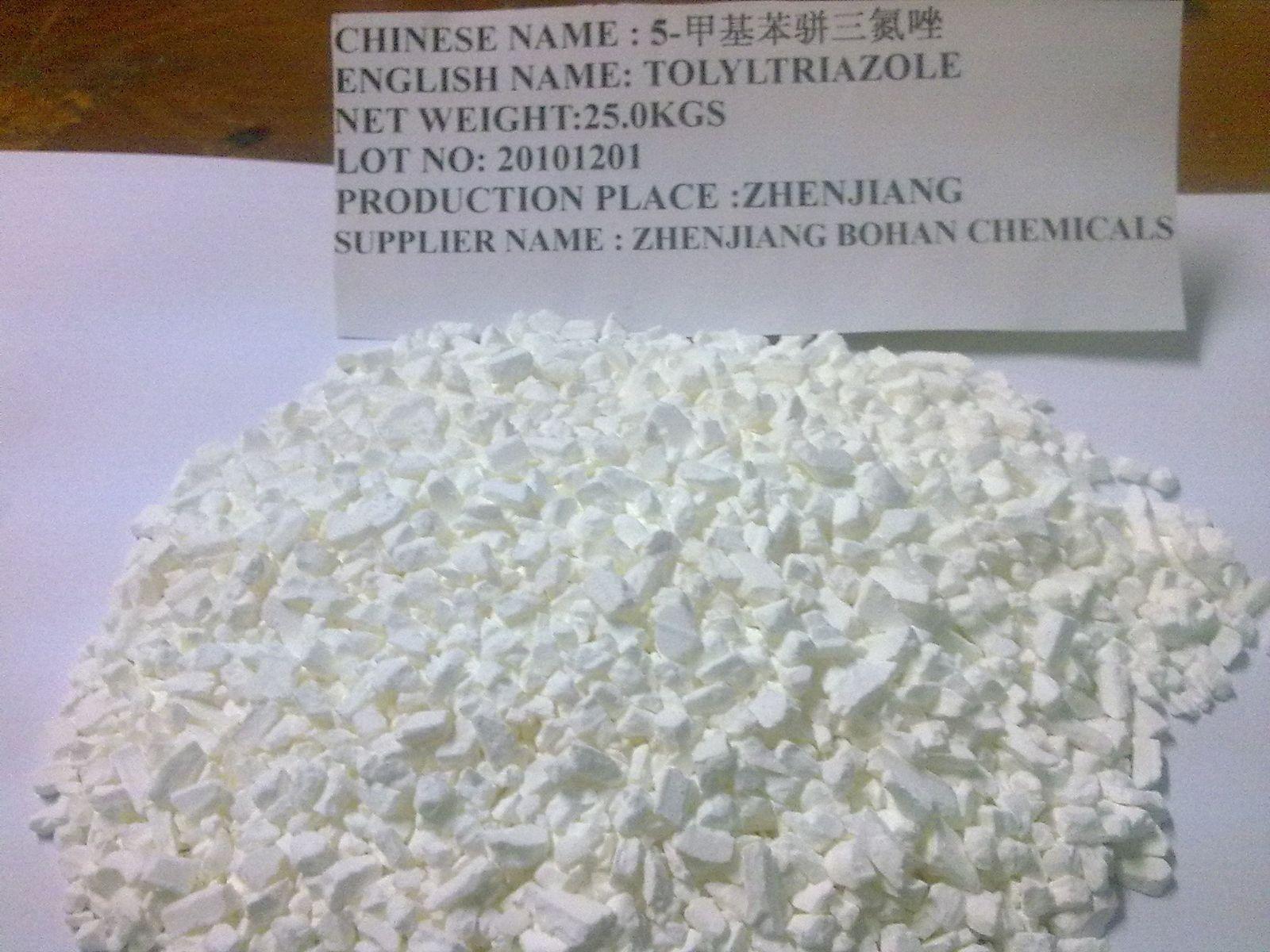 甲基苯駢三氮唑