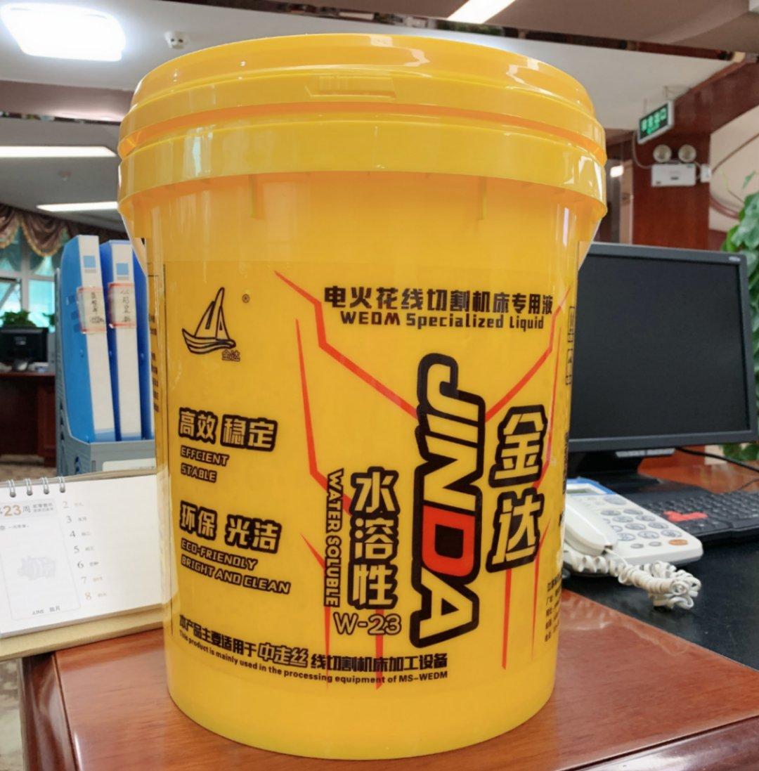 W-23 電火花線切割機床專用液 WEDM Specialized Liquid